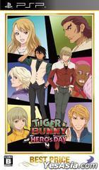 TIGER & BUNNY HERO'S DAY (廉価版) (日本版)