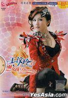 Dhoom Dhoom Vol.3 (CD + Karaoke DVD) (Malaysia Version)