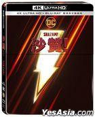 Shazam! (2019) (4K Ultra HD + Blu-ray) (Steelbook) (Taiwan Version)