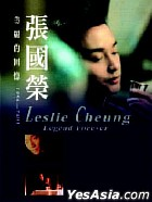 Leslie Cheung Legend Forever