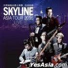 2016 Skyline Asia Tour Live (DVD)