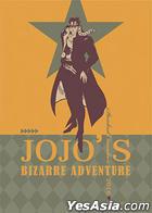 JoJo's Bizarre Adventure The Animation : 2016 Schedule Book