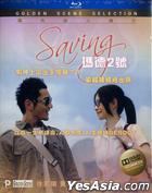 Saving Mother Robot (2014) (Blu-ray) (Hong Kong Version)