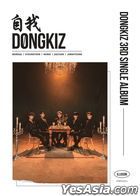 DONGKIZ Single Album Vol. 3 - Ego (ILLUSION Version) + Random Poster in Tube