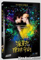 How to Talk to Girls at Parties (2017) (DVD) (Taiwan Version)