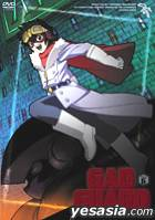 GAD GUARD Vol. 6 (Japan Version)