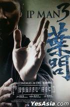 Ip Man 3 (2015) (DVD) (Malaysia Version)