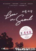 K-POP Love in Seoul (Piano Score + 2 Instrumental CD) (DVD Box Size)
