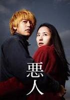 Villain (Blu-ray + DVD) (Japan Version)