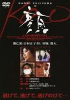 Kao (Face) (DVD) (Japan Version)