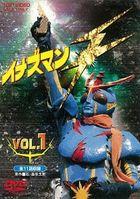 Inazuman F Vol.1 (DVD) (Japan Version)