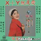 Teresa Teng Vol.19 (Reissue Version)