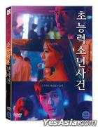 The Lapse (DVD) (Korea Version)
