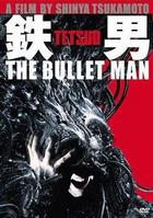 Tetsuo - The Bullet Man (DVD) (English Audio) (Japan Version)