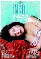 Inkou (DVD) (Japan Version)