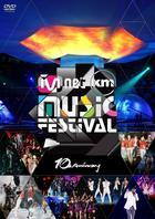 2008 Mnet KM Music Festival-10th Anniversary  (Japan Version)
