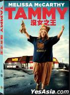 Tammy (2014) (DVD) (Hong Kong Version)