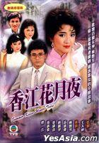 Summer Kisses Winter Tears (1984) (DVD) (Ep. 1-20) (End) (TVB Drama)