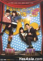 Here Comes Mr. Oh (2012) (DVD) (Ep. 1-129) (End) (Multi-audio) (MBC TV Drama) (Taiwan Version)