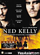 Ned Kelly (DVD) (Hong Kong Version)