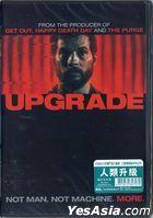 Upgrade (2018) (DVD) (Hong Kong Version)