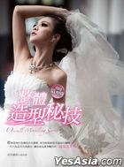 Zheng Ti Zao Xing Mi Ji : Chang Yong Zao Xing Pian