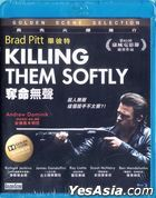 Killing Them Softly (2012) (Blu-ray) (Hong Kong Version)
