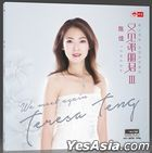 We Meet Again Teresa Teng 3 (Vinyl LP) (China Version)