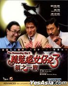 The Romancing Star 3 (1989) (Blu-ray) (Remastered Edition) (Hong Kong Version)