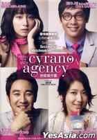 Cyrano Agency (DVD) (English Subtitled) (Malaysia Version)