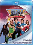Sky High (Blu-ray) (Japan Version)