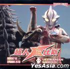 Ultraman Mebius Set  2 (VCD) (End) (Hong Kong Version)