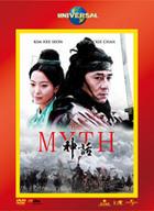The Myth (2005) (DVD) (Japan Version)