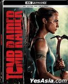 Tomb Raider (2018) (4K Ultra HD + Blu-ray) (Steelbook) (Hong Kong Version)