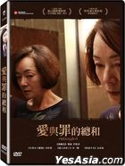 Entangled (2014) (DVD) (Taiwan Version)
