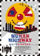Human Highway [Director's Cut Edition]  (Japan Version)