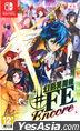 Genei Ibun Roku #FE Encore (Asian Chinese Version)