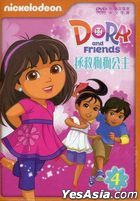 Dora And Friends 4 (DVD) (Taiwan Version)