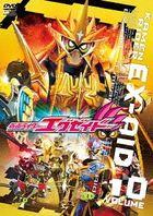 Kamen Rider Ex-Aid Vol.10 (DVD) (Japan Version)