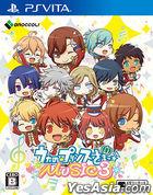 Uta no Prince-sama♪ MUSIC 3 (Normal Edition) (Japan Version)