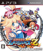 Attouteki Yuugi Mugen Souls Z (Normal Edition) (Japan Version)