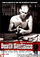 Death Sentence (DVD) (Hong Kong Version)