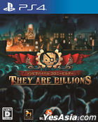 Zombie Survival Colony Builder: They Are Billions (日本版)