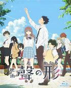 A Silent Voice (Blu-ray) (Normal Edition) (Japan Version)