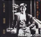 Meng Li Ren (LPCD45 II) (Limited Edition)