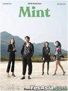 Mint Magazine : Vol.4 - Cover A (Cover : Gulf-Bow-Thanaerng-JingJing)