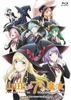 Yamada-kun and the Seven Witches Part 1 (Blu-ray) (First Press Limited Edition)(Japan Version)