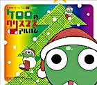 Keroro no Christmas Album (First Press Limited Edition) (Japan Version)