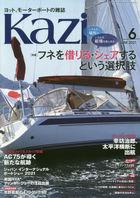 KAZI 02321-06 2021