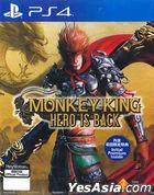 Monkey King: Hero is Back (Asian Chinese / English / Japanese Version)